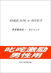 dietm_180