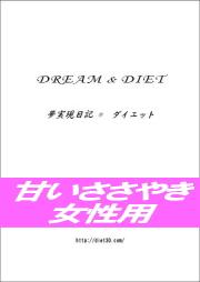dietw_180
