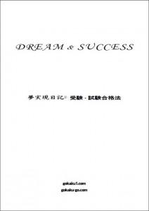 success365
