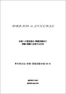 success90